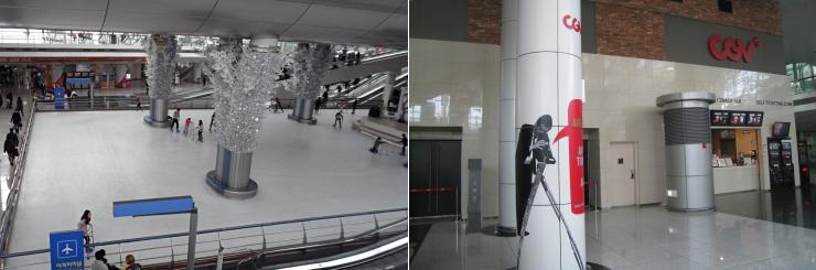 인천공항역 앞에 있는 사계절아이스링크장(왼쪽)과 CGV영화관 사진 입니다.