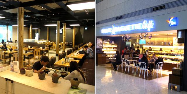 여객터미널 지하1층 식당가 전경 사진입니다.