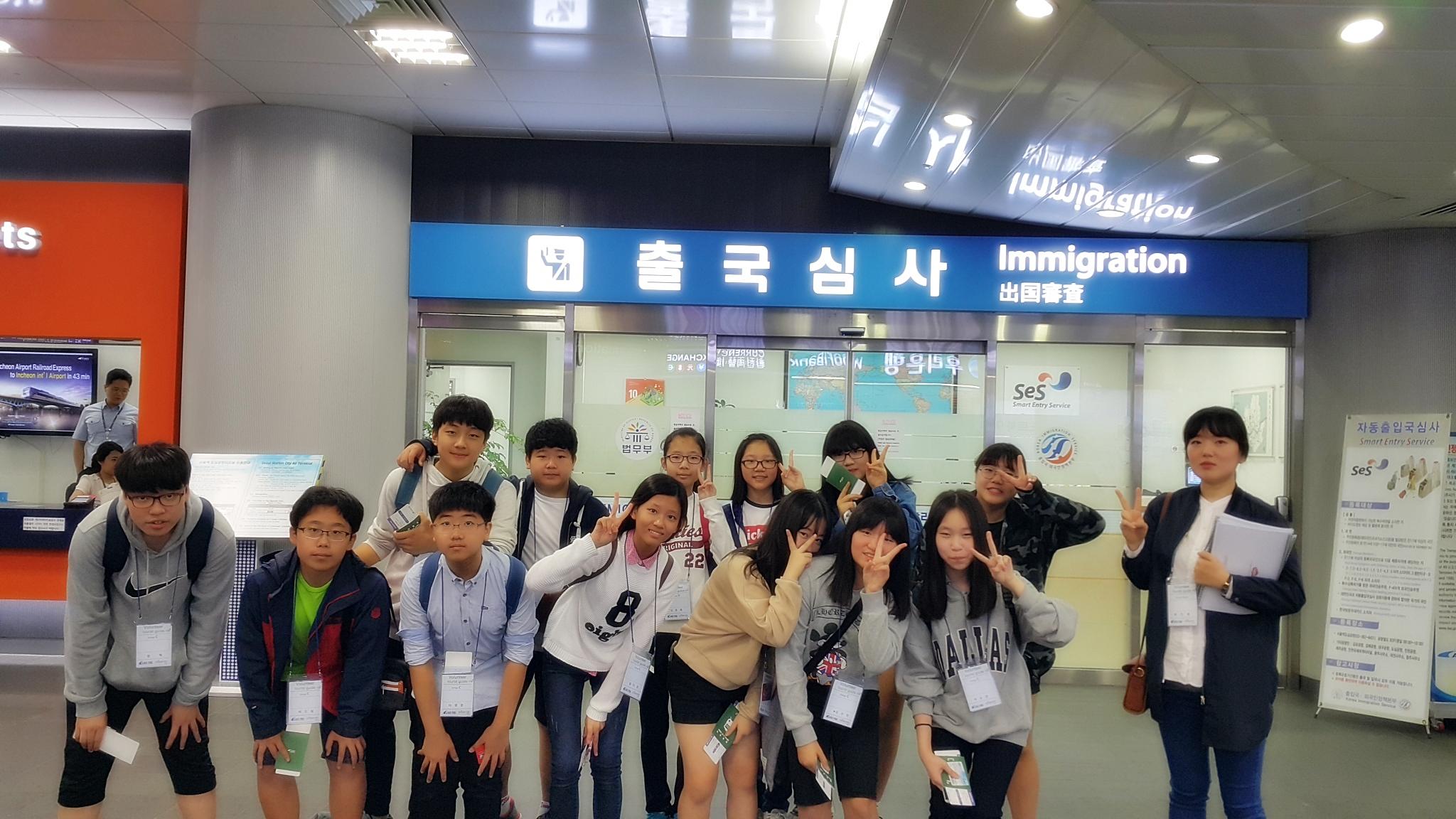 관광통역 현장실습을 체험중인 실습생이 서울역 도심공항터미널 앞에서 찍은 단체 사진 이미지입니다.