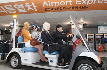 Incheon Int'l Airport Image