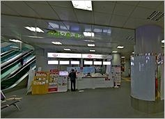 공항철도 서울역 지하2층 사진입니다.