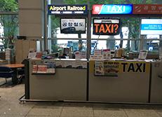 공항철도 안내부스