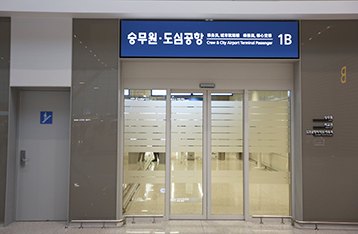 Designated immigration gate at Incheon Airport Terminal 2